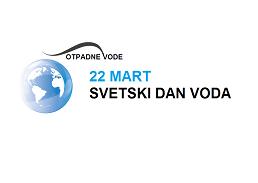 Светски дан вода 22. март