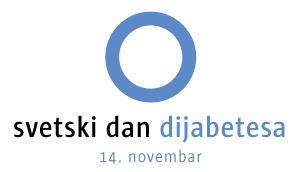 """14. NOVEMBAR-SVETSKI DAN DIJABETESA 2016. GODINE """"POGLED NA DIJABETES"""""""