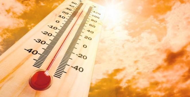 Upozorenje na visoke temperature