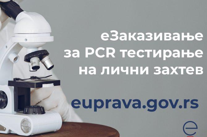 PCR testiranje na COVID na lični zahtev