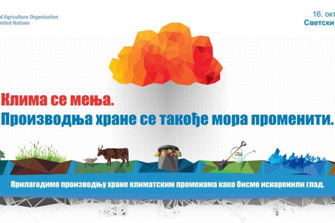 ОКТОБАР МЕСЕЦ ПРАВИЛНЕ ИСХРАНЕ 2016. ГОДИНЕ