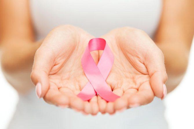 Октобар -месец борбе против рака дојке