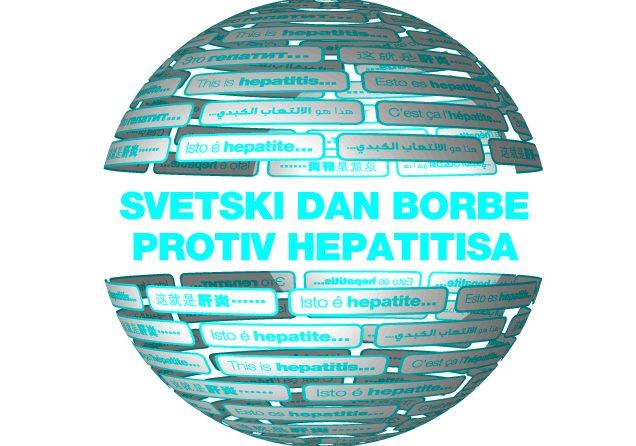 Светски дан борбе против хепатитиса