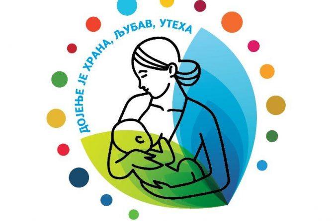 Nacionalna nedelja promocije dojenja