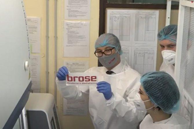 """Употпуњено PCR тестирање захваљујући компанији """"BROSE"""""""