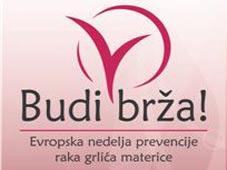 XV Европска недеља превенције рака грлића материце